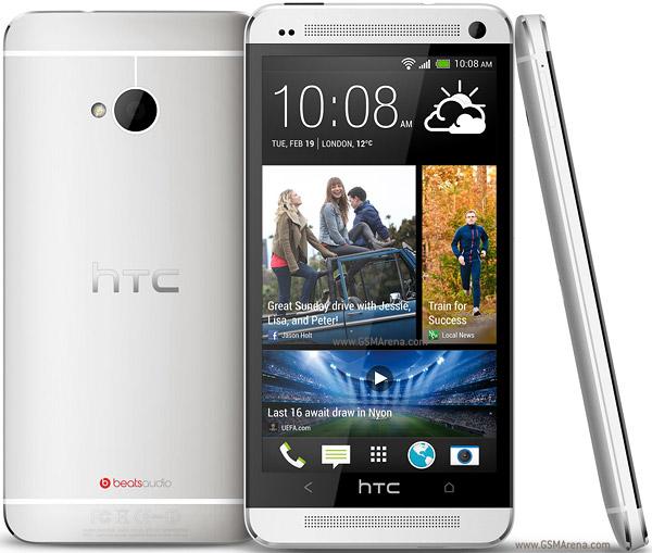 HTC One i silver. Beräknas släppas under första kvartalet detta år.